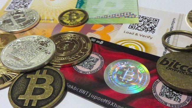 bitcoins-criptomonedas.jpg