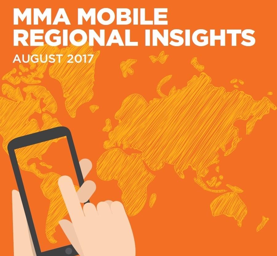 mma-mobile.jpg