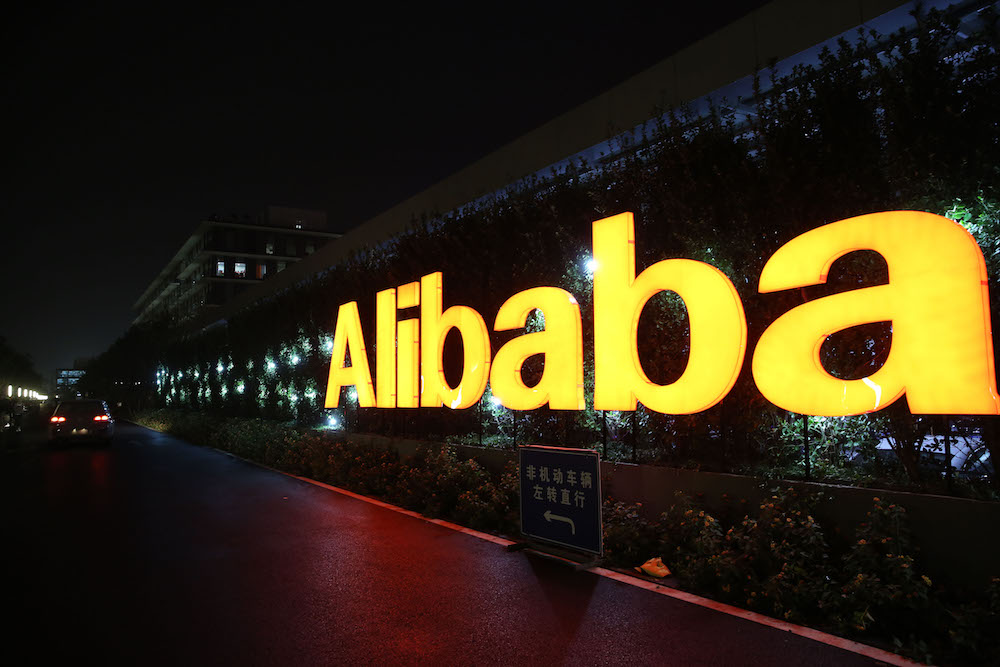 Alibaba-02-1.jpg