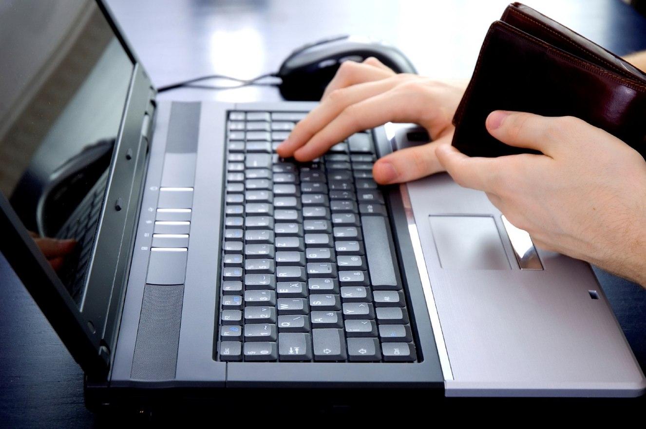 Banco-online-01.jpg