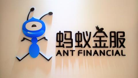 ant-financial.jpg