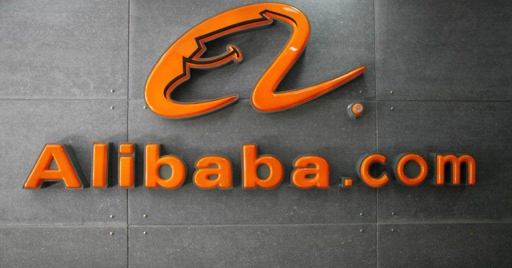 alibaba-05.jpg